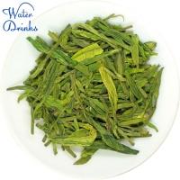 Зеленый чай Artee Лун цзин - Колодец дракона (China Lung Ching) 250г